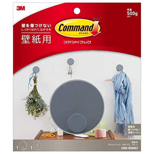 RoomClip商品情報 - 3M 壁紙用 フック はがせる 粘着 コマンド ラウンドM グレー CMK-RDM03