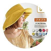 日本の帽子女性の夏の折り畳みUV布のキャップバイザー日焼け止め漁師の帽子女性大きな太陽の帽子,米色,/防風ロープ付き
