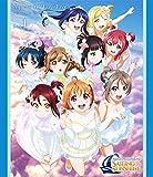 ラブライブ! サンシャイン!! Aqours 4th LoveLive! ~Sailing to the Sunshine~ Blu-ray DAY1