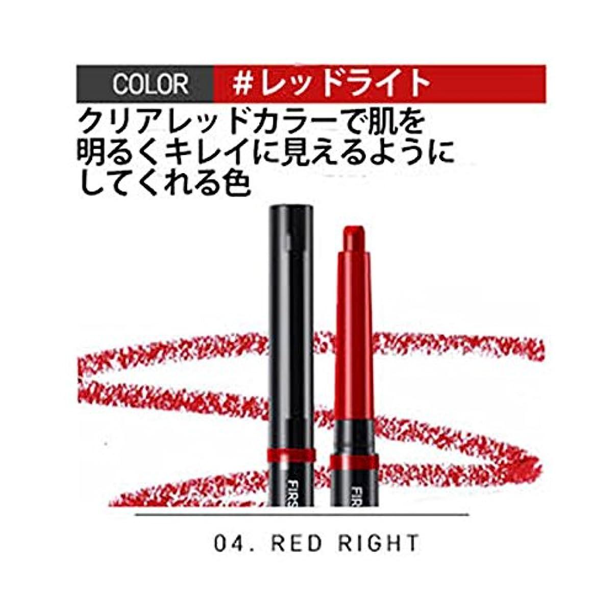 折ランドリー巨大な[G9SKIN/G9スキン] First Blending Pencil/ファーストブレンディングペンシル リップスティック 口紅 リップ リップメイク メイクアップ 化粧品 コスメ (RED RIGHT)