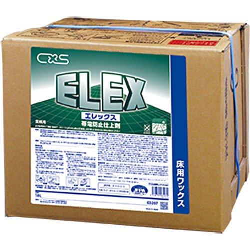 シーバイエス(C×S) 帯電防止樹脂ワックス エレックス 18L