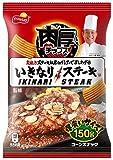 フリトレー 肉厚チップス いきなり!ステーキ味 1箱(12袋)