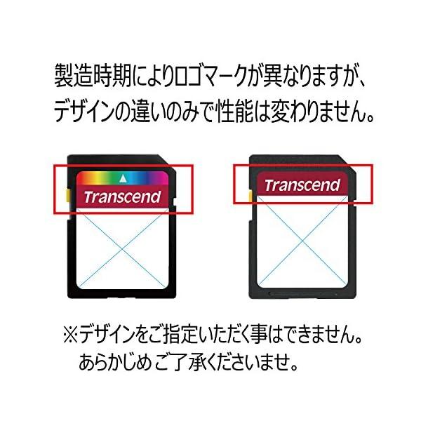 【Amazon.co.jp限定】Transce...の紹介画像6