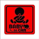 赤ちゃん&哺乳瓶 BABY in CAR 赤 カッティングステッカー ウォールステッカー