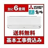 air-conditioner-bedroom1 エアコン 三菱電機 ダイキン パナソニック 日立のフィルター自動掃除モデル性能・価格比較