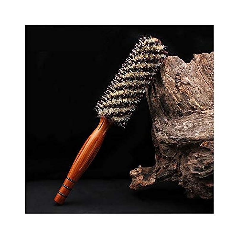 強い東方長いですZYDP 巻き毛の櫛の理髪のカーリングブラシの帯電防止 (サイズ : S)