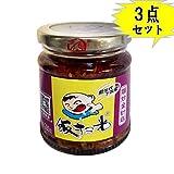 飯掃光爆炒金針姑 【3缶セット】 えのき入りザーサイ 四川の具入り辣油 業務用 280g×3缶