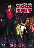ズート・スーツ (ユニバーサル・セレクション2008年第7弾) 【初回生産限定】 [DVD]