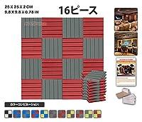 エースパンチ 新しい 16ピースセットグレーと赤 250 x 250 x 20 mm ウェッジ 東京防音 ポリウレタン 吸音材 アコースティックフォーム AP1035