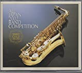 全日本吹奏楽2002 金賞団体の競演