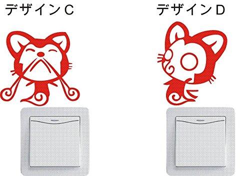 アリちゃんデザインB 黒 カッティングステッカー ウォールステッカー ステッカー シール アリ