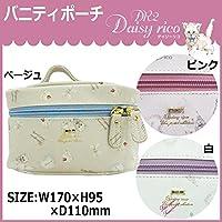 女子力高めのキャットプリント! 白猫 Daisyrico デイジーリコ バニティポーチ DR2-15 ベージュ 【人気 おすすめ 】