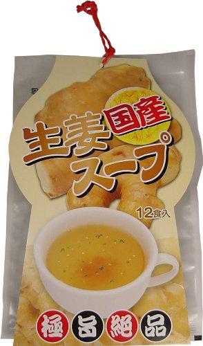 極旨絶品!国産スープシリーズ!体の芯からポカポカ温まります!安心の国内産生姜を使用した風味豊かなスープ!12食入【5個セット】