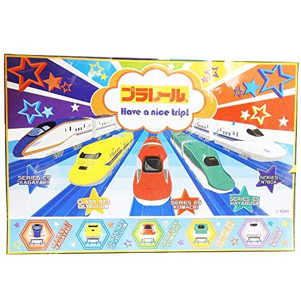 エスカレーターはずガロン子供用 レジャーシート 1人用 90×60cm プラレール 新幹線