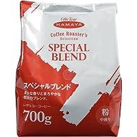ハマヤ Coffe Roaster's Seletion スペシャルブレンド 中煎り(粉) 700g