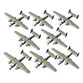 タミヤ 1/700 ウォーターラインシリーズ No.515 B-25ミッチェル ホーネット搭載機 16機セット プラモデル 31515