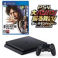 PlayStation 4 ジェット・ブラック 500GB お好きなダウンロードソフト2本セット(配信)+  JUDGE EYES (ジャッジ アイズ...
