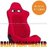 BRIDE (ブリッド) バケットシート(シートヒーター搭載モデル) EUROSTERII (HEATER) 【レッドBE】 E35BBN