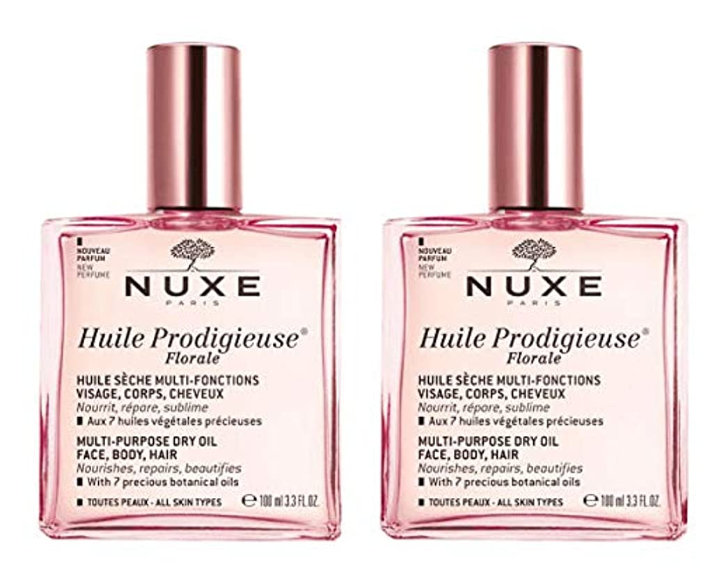 触覚マエストロピアノニュクス NUXE プロディジュー フローラルオイル 100ml 2本セット 花の香りと共に新発売 海外直送品