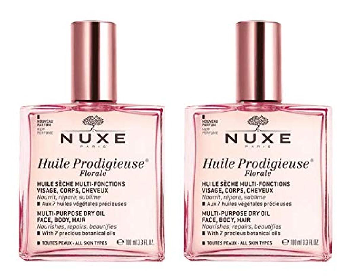 結び目チェス独裁者ニュクス NUXE プロディジュー フローラルオイル 100ml 2本セット 花の香りと共に新発売 海外直送品