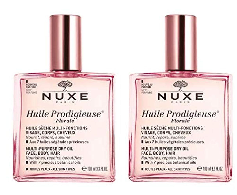 メタン透過性優しいニュクス NUXE プロディジュー フローラルオイル 100ml 2本セット 花の香りと共に新発売 海外直送品