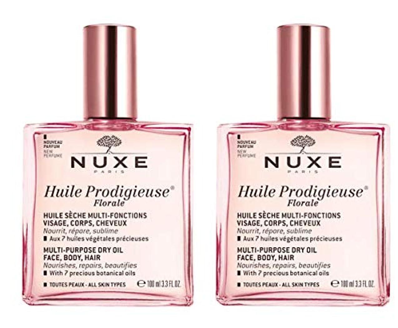 蜜たくさん秀でるニュクス NUXE プロディジュー フローラルオイル 100ml 2本セット 花の香りと共に新発売 海外直送品