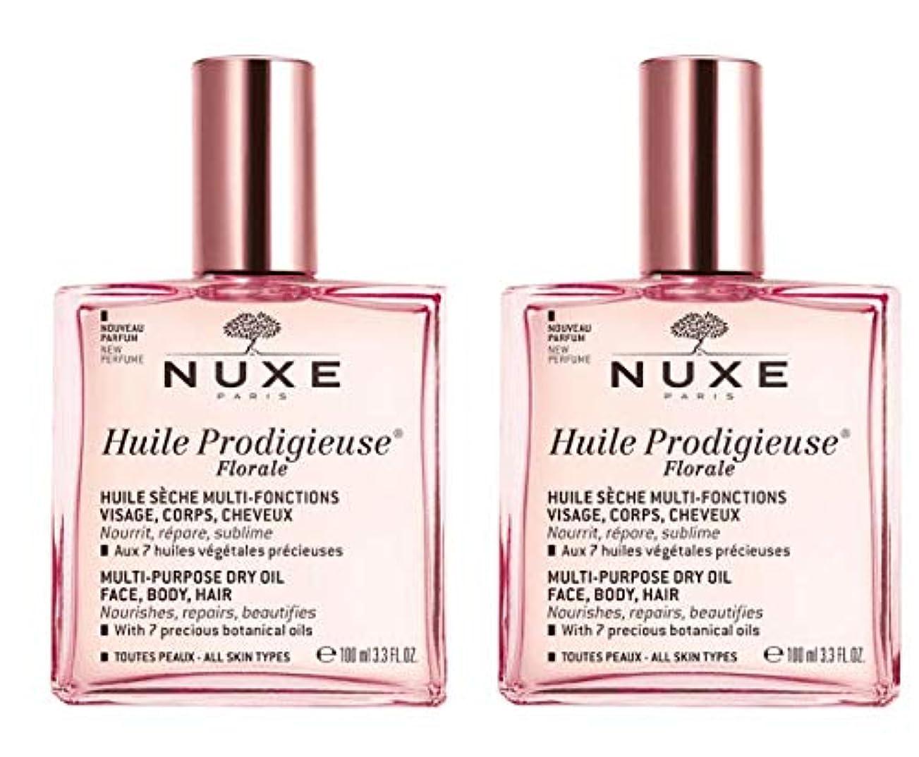 鏡フェードアウト突破口ニュクス NUXE プロディジュー フローラルオイル 100ml 2本セット 花の香りと共に新発売 海外直送品