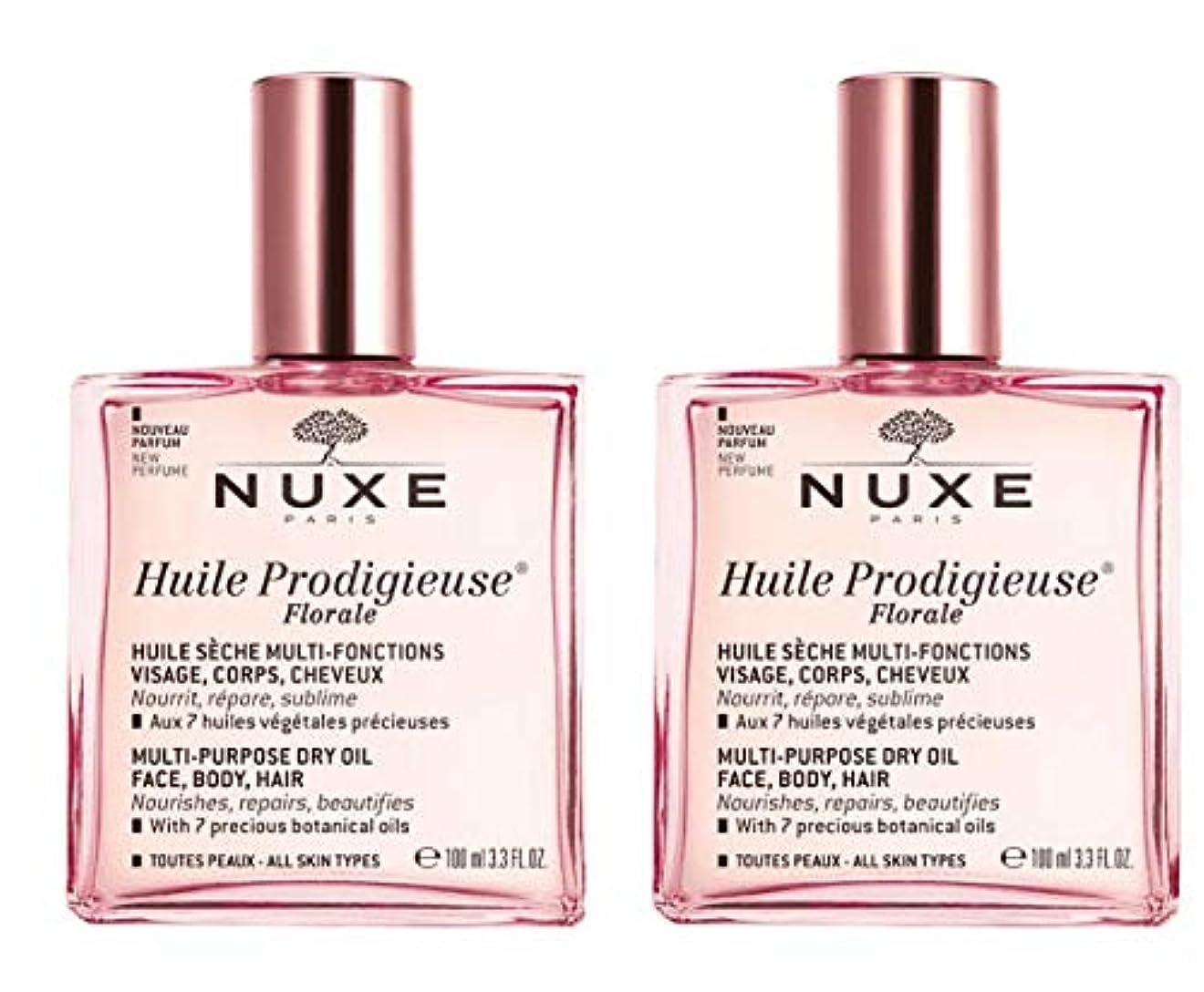 びん噴火揮発性ニュクス NUXE プロディジュー フローラルオイル 100ml 2本セット 花の香りと共に新発売 海外直送品