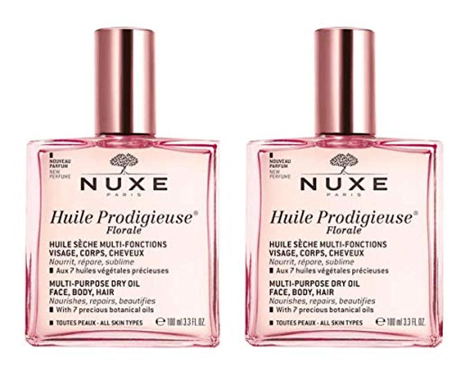 野な不定粘着性ニュクス NUXE プロディジュー フローラルオイル 100ml 2本セット 花の香りと共に新発売 海外直送品