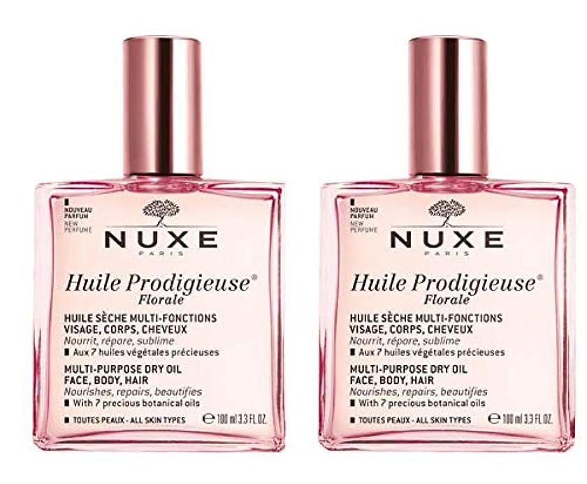 イチゴ楽観的九ニュクス NUXE プロディジュー フローラルオイル 100ml 2本セット 花の香りと共に新発売 海外直送品