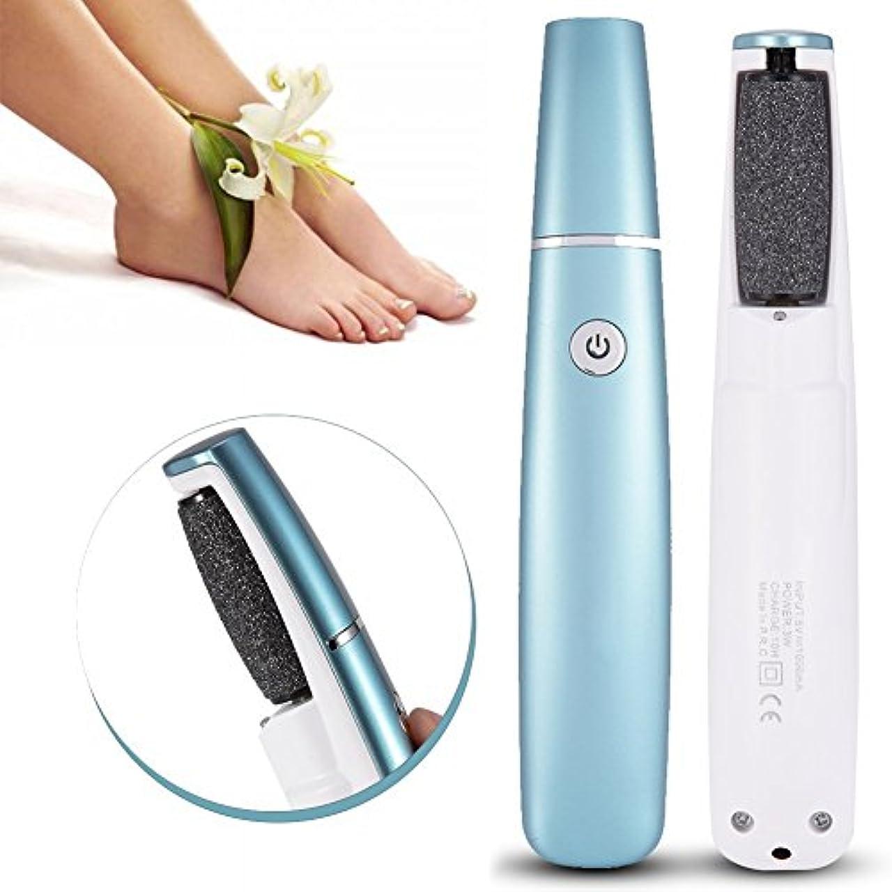 逆さまに拾う背景USB充電式電気フット角膜リムーバー、プログラインダーフットペディキュアツール、クリアドライ、デッド、ハード、ひびの入った肌