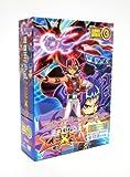 遊☆戯☆ZEXAL DVD シリーズ DUELBOX【3】