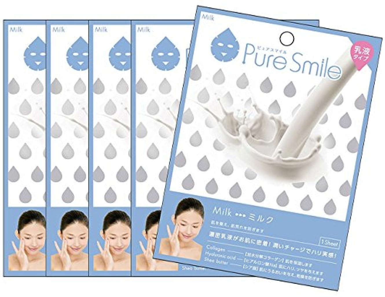 良心的水銀の役に立たないピュアスマイル 『乳液エッセンスマスク ミルク』5枚セット