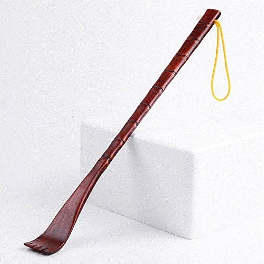 効能起業家ガスRuby背中掻きブラシ 木製 まごのて 敬老の日 プレゼント高人気 背中かゆみを止め マッサージ用