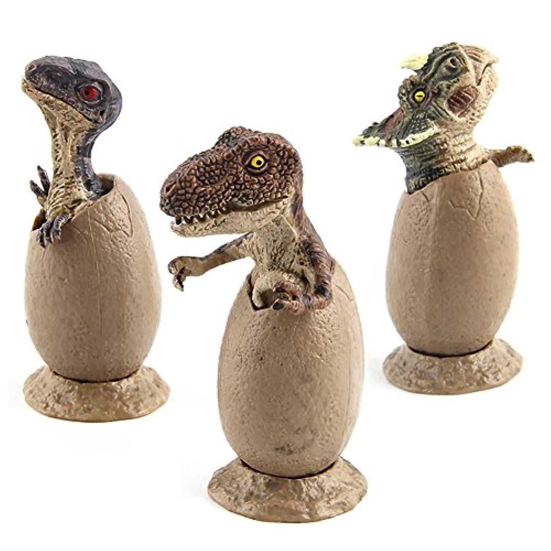 Kweetop 恐竜おもちゃ 3個セット 恐竜の卵モデル 安全な素材 ミニダイナソーモデル 野生動物 子供玩具 誕生日 プレゼント パーティー装飾
