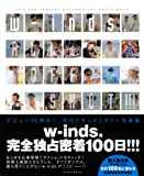 w-inds. ALL  OFF SHOT!!! 画像