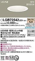 パナソニック(Panasonic) 天井埋込型 LED(電球色) ダウンライト 浅型8H・高気密SB形・拡散タイプ(マイルド配光) 埋込穴φ150 LGB72542LE1