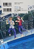 エバーグリーン 1 (電撃コミックス)