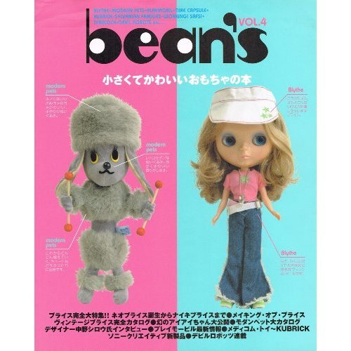 bean's ビーンズ vol.4(Active heart books―HOBBY)の詳細を見る