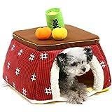 《犬・猫 用》ペットパラダイス なりきりペッツ こたつ 2WAY ハウス 赤【小】(40cm)156-67803