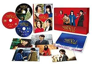 MIRACLE デビクロくんの恋と魔法 Blu-ray 愛蔵版【初回限定生産3枚組】