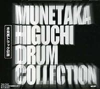 Drum Collection 1 by Munetaka Higuchi (2006-08-23)