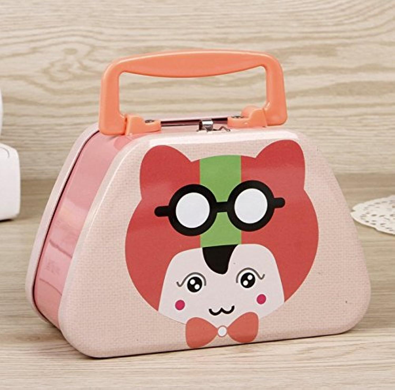 マネー バンク 創造的な子供のパスワードポータブルピギーバンク絶妙な錫ストレージボックス(ピンク)