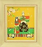 森田りえ子『桃の日』シルクスクリーン・【版画・絵画】【B2465】