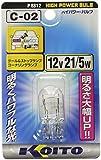 KOITO [小糸製作所] ハイパワーバルブ 12V 21/5W (1個入り) [品番] P8812