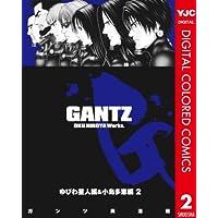 GANTZ カラー版 ゆびわ星人編&小島多恵編 2 (ヤングジャンプコミックスDIGITAL)