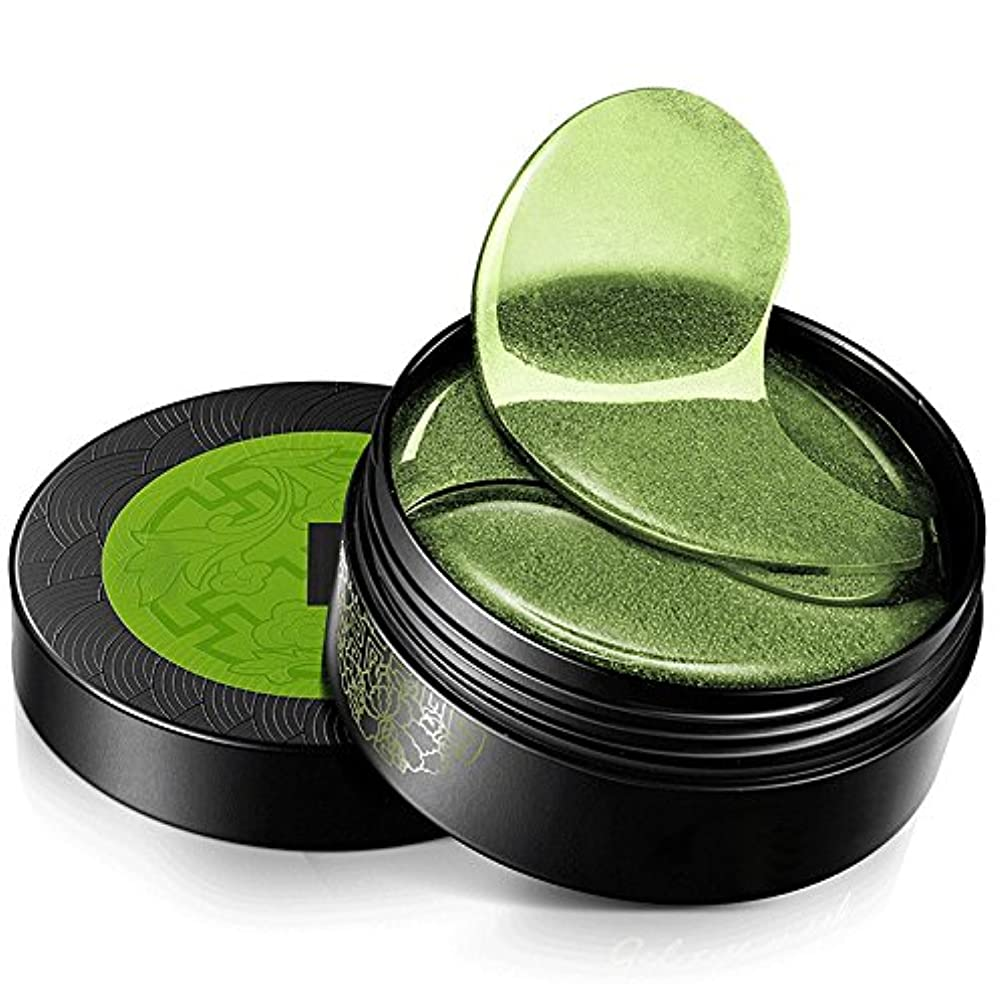ヤングあさりお茶LULAA MEIKING 目元シート 目元パック 海藻成分 超浸透 潤い 保湿 しわ 浮腫 目くま ヒアルロン酸 天然 抗過敏 緑