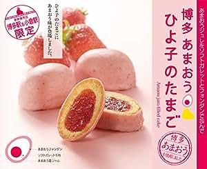 【福岡限定】博多あまおう ひよ子のたまご (4個入り) | 和菓子 通販
