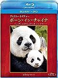 ディズニーネイチャー/ボーン・イン・チャイナ - パンダ・ユキヒョウ・キンシコウ - ブルーレイ+DVDセット [Blu-ray]