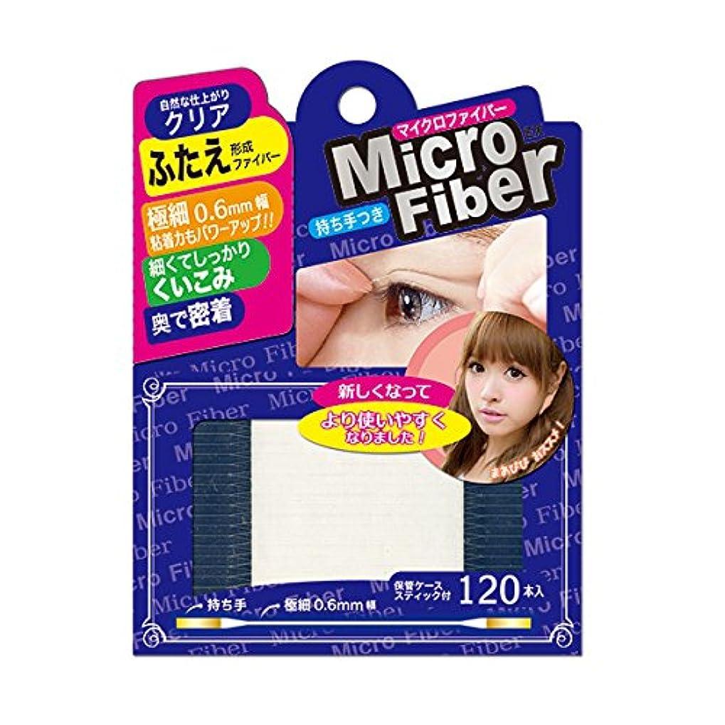 パシフィックイブミルBNマイクロファイバーEX NMC-01 120本